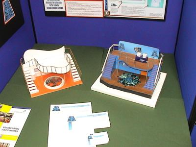 picture of Model Display Stand