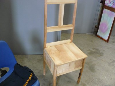picture of Chair With Storage